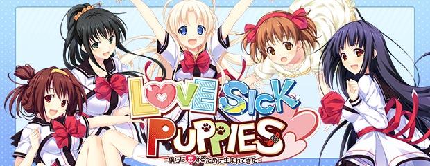 LOVESICK PUPPIES
